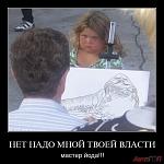 Нажмите на изображение для увеличения Название: zvezdnye-voyny-devochka-jpg_IMGQX0Knx_image_small_1.jpg Просмотров: 38 Размер:103.3 Кб ID:12584